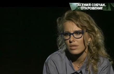 Откровение Ксении Собчак в «Русских сенсациях»